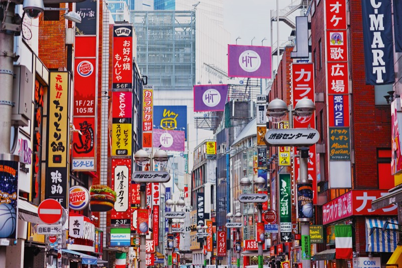 Schwule Gruppenreise nach Japan